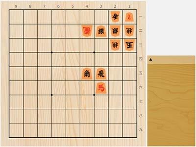 2021年1月9日の詰将棋(石井健太郎作、11手詰)