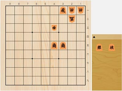 2021年1月17日の詰将棋(冨田誠也作、9手詰)