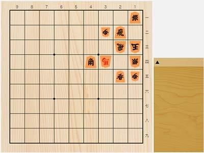 2021年1月23日の詰将棋(神吉宏光作、11手詰)