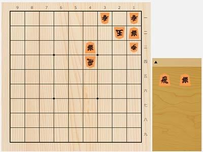 2021年1月25日の詰将棋(3手詰)