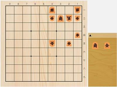2021年1月15日の詰将棋(5手詰)