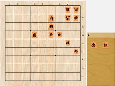 2021年2月11日の詰将棋(古賀悠聖作、11手詰)