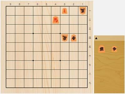2021年2月14日の詰将棋(及川拓馬作、11手詰)