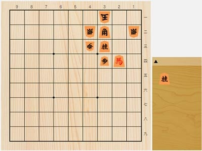2021年2月22日の詰将棋(3手詰)
