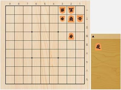 2021年3月25日の詰将棋(3手詰)