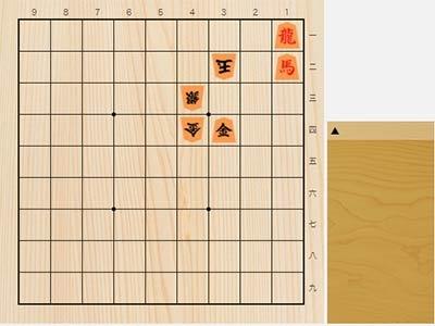 2021年3月29日の詰将棋(3手詰)