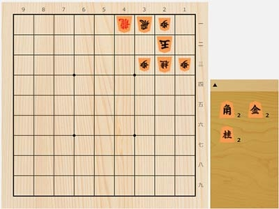 2021年4月4日の詰将棋(三浦弘行作、11手詰)