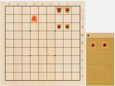 2021年4月7日の詰将棋(7手詰)