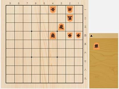 2021年4月9日の詰将棋(5手詰)