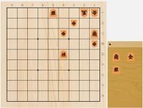 2021年4月11日の詰将棋(神谷広志作、9手詰)