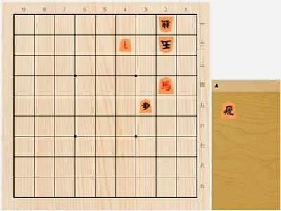 2021年4月15日の詰将棋(7手詰)