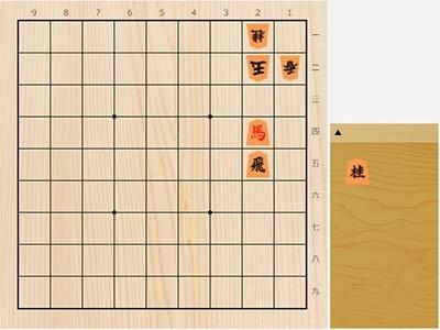 2021年4月16日の詰将棋(5手詰)