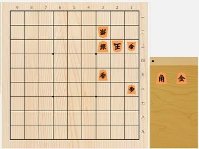 2021年4月26日の詰将棋(3手詰)