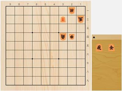 2021年5月6日の詰将棋(3手詰)