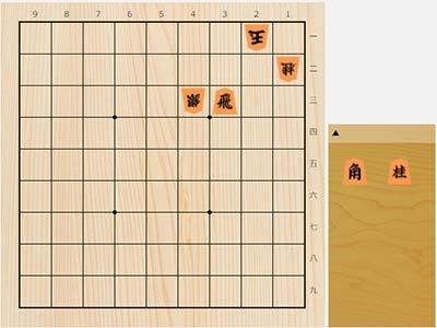 2021年5月11日の詰将棋(5手詰)