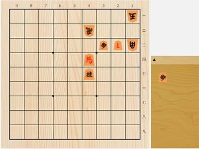 2021年5月26日の詰将棋(7手詰)