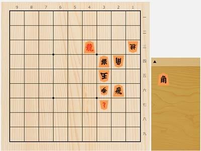 2021年6月2日の詰将棋(7手詰)