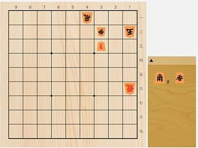 2021年6月6日の詰将棋(中田宏樹作、11手詰)