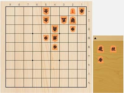 2021年6月8日の詰将棋(北島忠雄作、9手詰)