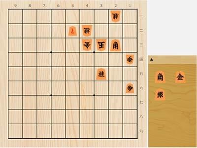 2021年6月13日の詰将棋(片上大輔作、9手詰)