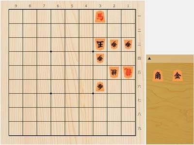 2021年6月15日の詰将棋(5手詰)