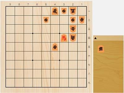 2021年6月22日の詰将棋(5手詰)