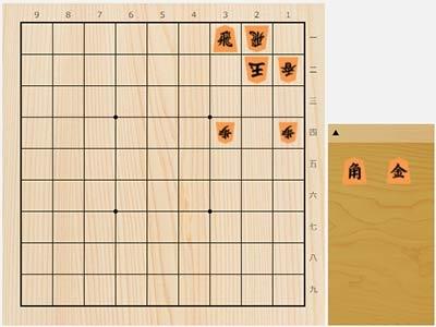2021年6月25日の詰将棋(5手詰)