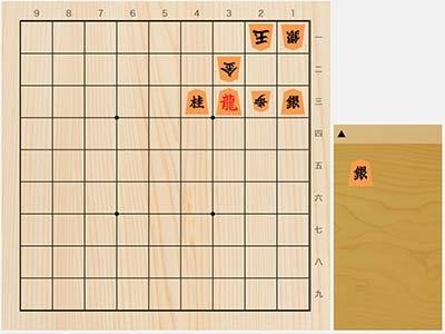 2021年7月2日の詰将棋(5手詰)