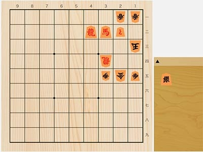 2021年7月3日の詰将棋(安用寺孝功作、7手詰)
