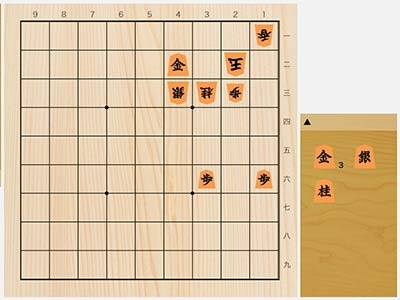 2021年7月4日の詰将棋(安西勝一作、11手詰)