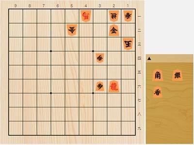 2021年7月11日の詰将棋(瀬戸博晴作、9手詰)