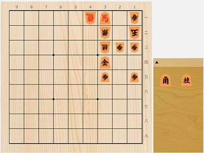 2021年7月20日の詰将棋(5手詰)