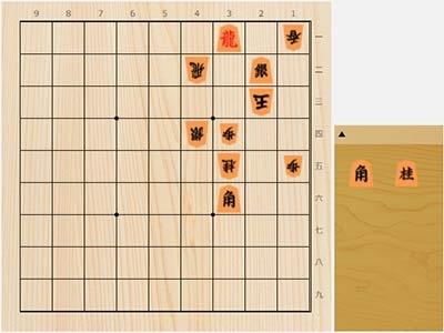 2021年7月21日の詰将棋(神崎健二作、9手詰)
