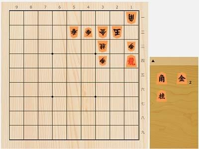 2021年7月22日の詰将棋(塚田泰明作、11手詰)