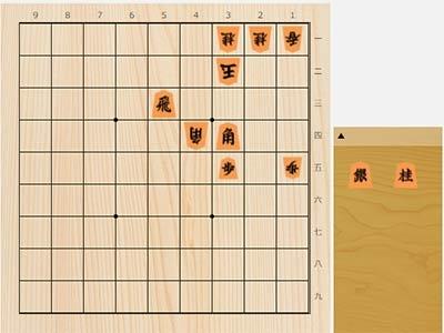 2021年7月24日の詰将棋(石川優太作、11手詰)