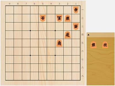 2021年7月25日の詰将棋(小阪昇作、11手詰)