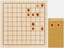 2021年7月30日の詰将棋(5手詰)