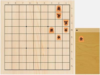 2021年8月19日の詰将棋(3手詰)