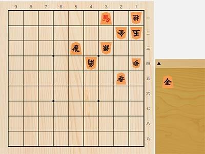 2021年8月23日の詰将棋(3手詰)