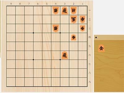 2021年9月6日の詰将棋(3手詰)