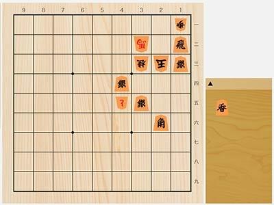 2021年9月12日の詰将棋(神吉宏充作、11手詰)