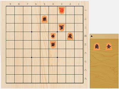 2021年9月13日の詰将棋(3手詰)