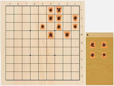2021年9月14日の詰将棋(高田尚平作、9手詰)