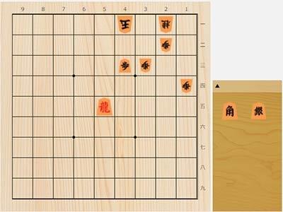 2021年9月15日の詰将棋(7手詰)
