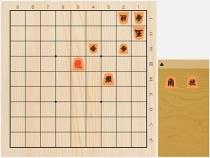 2021年9月20日の詰将棋(今泉健司作、11手詰)