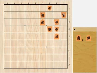 2021年9月23日の詰将棋(藤倉勇樹作、11手詰)