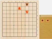 2021年9月27日の詰将棋(3手詰)