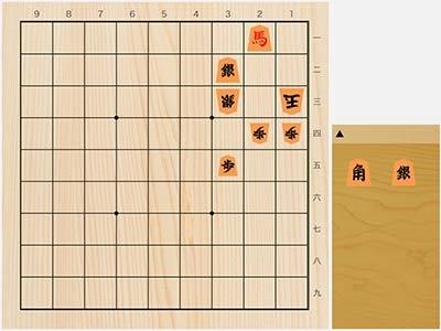 2021年9月29日の詰将棋(7手詰)