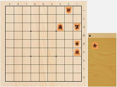 2021年10月7日の詰将棋(3手詰)