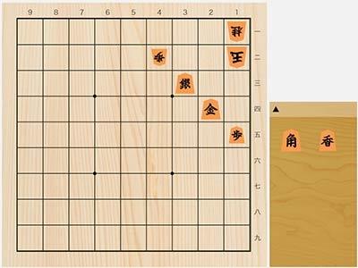 2021年10月8日の詰将棋(5手詰)